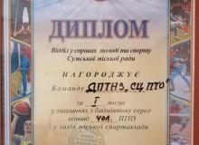 imgonline-com-ua-Resize-ren6ks0r5tb.jpg